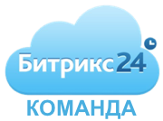logo bitrix24_cloud_КОМАНДА