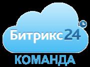 logo bitrix24_cloud_КОМАНДА