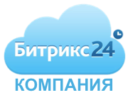 logo bitrix24_cloud_КОМПАНИЯ