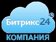 logo bitrix24_cloud_КОМПАНИЯ