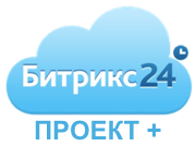 logo bitrix24_cloud_ПРОЕКТ +